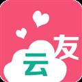 云友交友 V2.0 安卓版