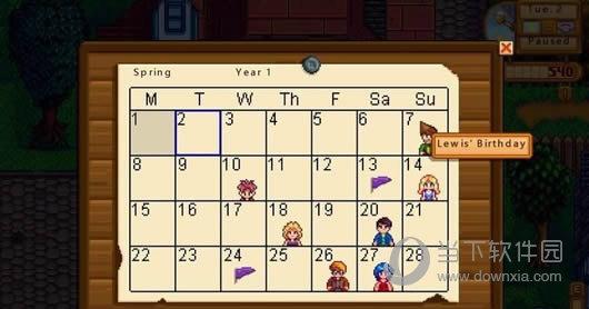 星露谷物语任意位置看日历mod