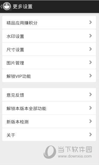 文字转图片APP V4.62 安卓版截图1