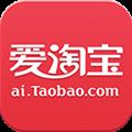 爱淘宝app V1.8.1 安卓版