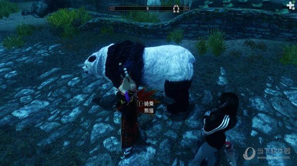 上古卷轴5熊猫坐骑mod