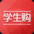 学生购app V5.3.4 安卓版