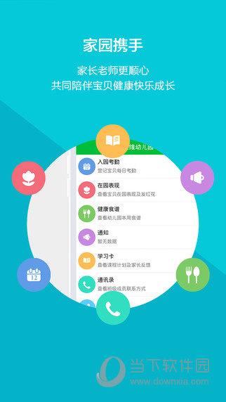云宝贝iOS版