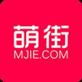 萌街 V1.2 安卓版