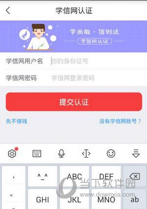 任我花怎么借钱 任我花app借钱方法介绍