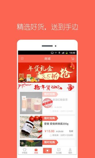香哈菜谱app v4.0.9 安卓版