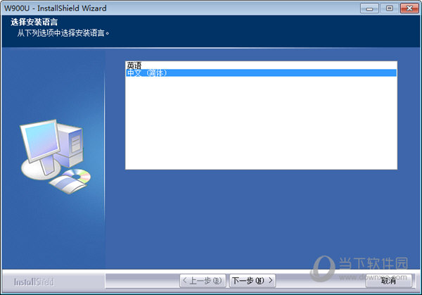 腾达W900U网卡驱动