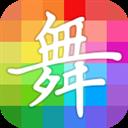 广场舞大全 V1.1.2 安卓版
