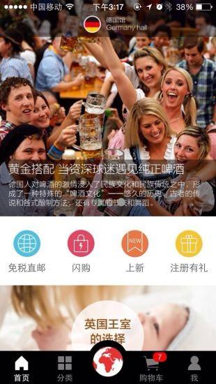 鑫世界app V1.4.0 安卓版截图3