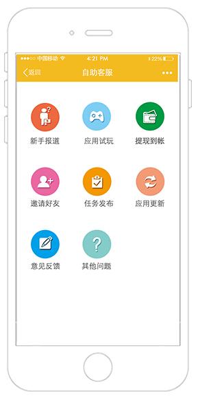 掉钱眼儿app V1.0.6 安卓版截图4