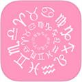 星座说ios V1.2.1 苹果版