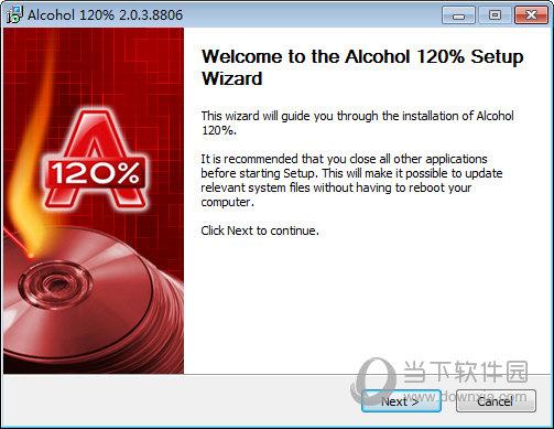 Alcohol 120%酒精虚拟光驱