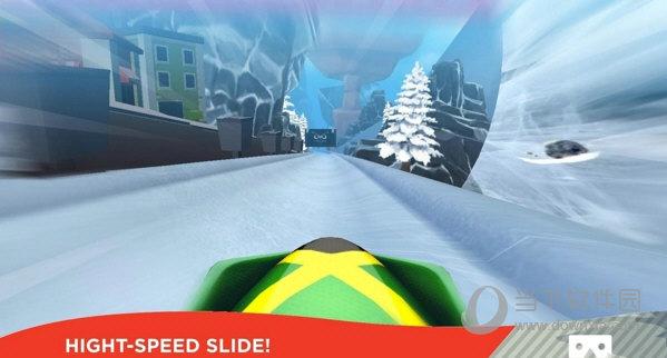 有舵雪橇VR游戏