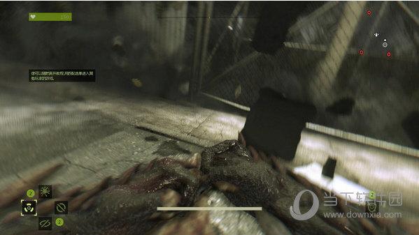 消逝的光芒僵尸模式3级变异全技能存档