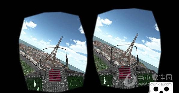 异形入侵VR