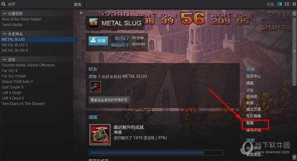 在游戏界面的右边点击客服