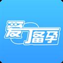 爱丁备孕app V4.4.0 安卓版