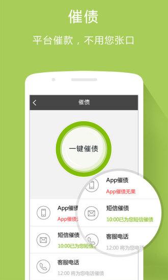 友借App V1.0.5 安卓版截图4