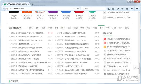 火狐浏览器官方下载