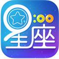 九点星座ios V1.9.1 iPhone版