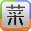 菜谱精灵 V2.5.4 iPhone版
