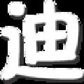 小迪勇士的信仰辅助 V3.7 官方版