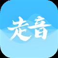 走音app V1.3.0 安卓版