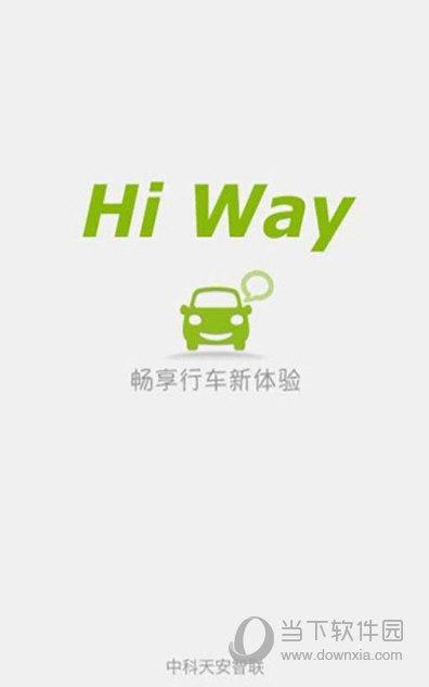 hi-way app