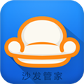 沙发管家 V5.0.4 官方安卓版
