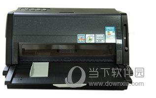 爱信诺sk860打印机驱动下载