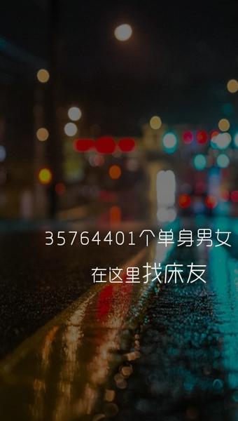 床友app V3.5.4 安卓版截图1