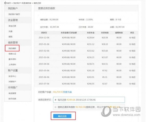 qq公众号怎么申请 q码_qq公众号q码购买_qq公众号q码出售