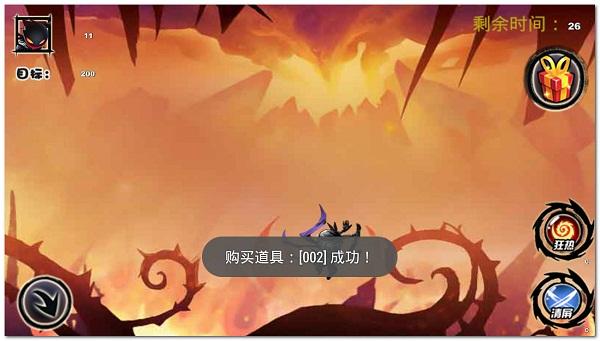 忍者来袭修改版 V1.0 安卓版截图3
