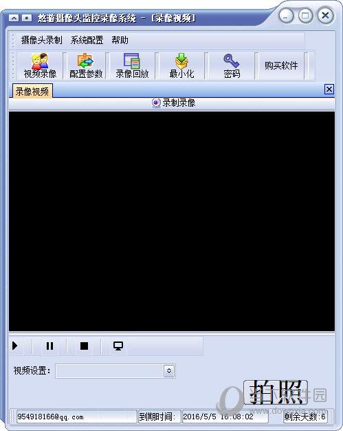 悠游摄像头监控录像系统