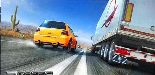 公路飙车修改版 V2.3 安卓版截图1