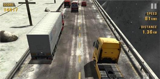 公路飙车修改版 V2.3 安卓版截图3
