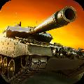 坦克射击 V1.3.6.4 安卓版