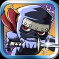 忍者突击破解版 V1.0.0 安卓版