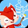 儿童宝宝画画游戏app V1.0.1 安卓版