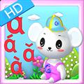 宝宝学拼音汉字和识字 V2.2.161 安卓版