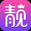 靓拍app V1.0.1 安卓版