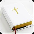我爱圣经 V2.2 安卓版
