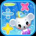 宝宝学数学游戏 V1.3.10 安卓版