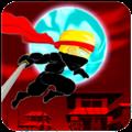 忍者剑僵尸破解版 V1.0 安卓版
