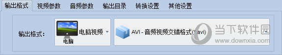万能格式转换软件