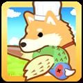 狩猎小厨破解版 V1.2.1 安卓版