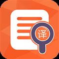 国外菜单翻译app V1.2.3 安卓版