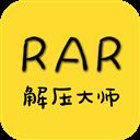 RAR解压大师 V1.1 安卓版