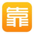 靠谱ios V1.0.3 苹果版