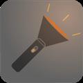 只是灯app V1.1 安卓版
